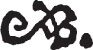 Cover A. B.: Signature or Monogram