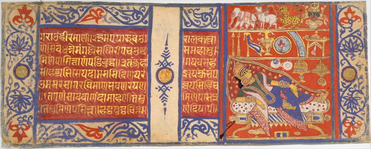 Master of the Jaunpur Kalpasutra : Devananda's Fourteen Auspicious Dreams Foretelling the Birth of Mahavira (Folio from a Kalpasutra Manuscript), opaque watercolor on paper, 4 5/8 x 11 1/2 in. (11.8 x 29.2 cm), c. 1465, India (New York, Metropolitan Museum of Art)