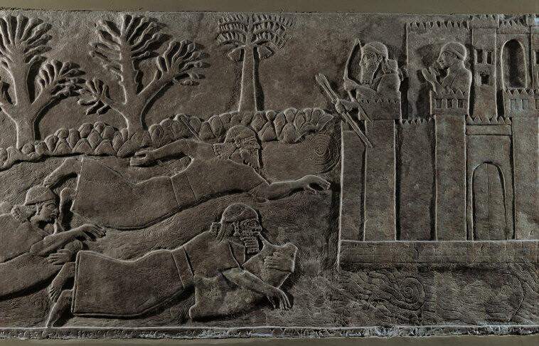 Mesopotamia Grove Art